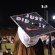 White County Turn Out For 2015 High School Graduation Ceremony